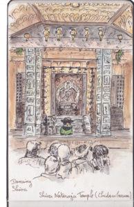 Dancing Shiva, Temple Shiva Nataraja à Chidambraram